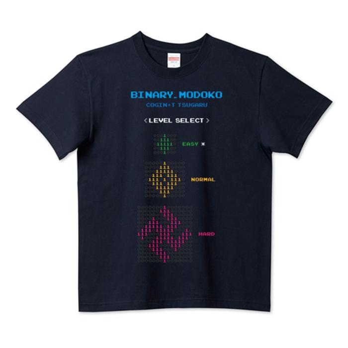 Tシャツトリニティ BINARY MODOKO 2 Tシャツ